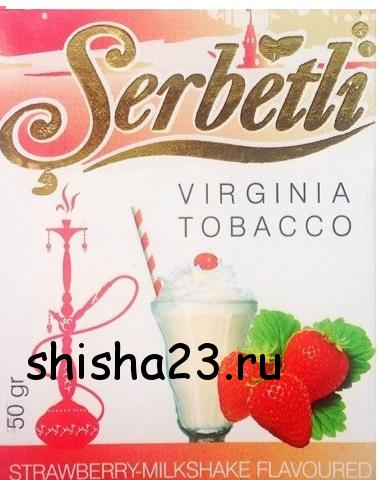 serbetli_strawberry_milkshake_50-600x600