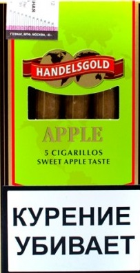 apple-handelsgold-500x500-1
