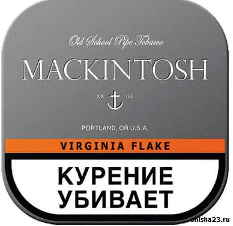 купить в краснодаре сигареты макинтош